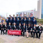 北九州自動車大学校 卒業式