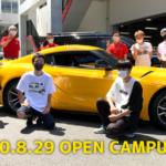 8月29日(土)のオープンキャンパスでの様子です!