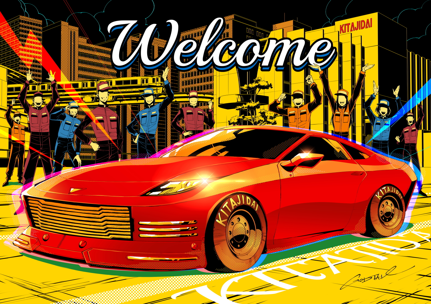 専門学校 北九州自動車大学校|一級自動車整備科・二級自動車整備科